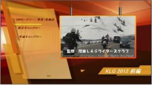 dvd_2012a