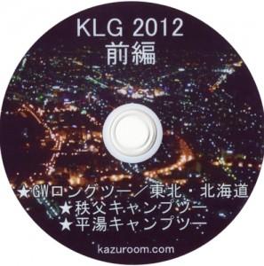 klg2012a