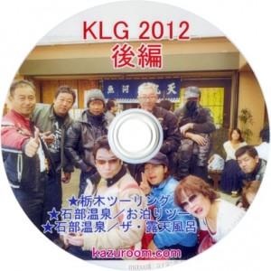 klg2012b