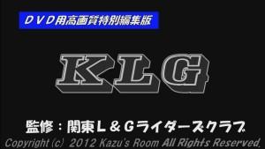 klg2012new