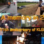 【動画】KLG A memory in 2018