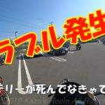 "<span class=""title"">【動画】2019 KLG 伊豆お泊りツーリング Part2</span>"