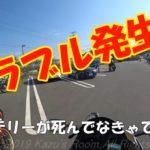 【動画】2019 KLG 伊豆お泊りツーリング Part2