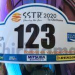 SSTR2020は不参加!?