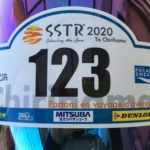 "<span class=""title"">SSTR2020は不参加!?</span>"