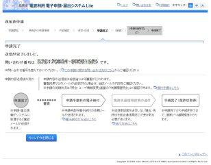 20120804_f_s.jpg